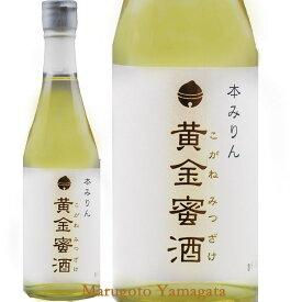 磐城寿 本みりん 黄金蜜酒 1800ml お歳暮 冬ギフト プレゼント 2019