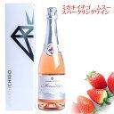 ミガキイチゴ ムスー 720ml 化粧箱入 宮城県 いちごのスパークリングワイン