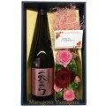 【70代女性】母の誕生日ギフトに!見た目も素敵な日本酒を教えて!【予算10,000円】