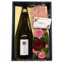 母の日 ギフト お花とお酒 バラアレンジメント と 梅酒セット 送料無料