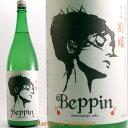 鯉川 純米吟醸 Beppin 別嬪 つや姫 うすにごり 1800ml 日本酒 山形 地酒