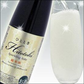 みちのく六歌仙 スパークリングのお酒ひととき 純米(白)720ml お歳暮 秋ギフト プレゼント