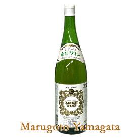 金渓ワイン 白・甘口 1800ml 佐藤ぶどう酒 グランメゾン東京