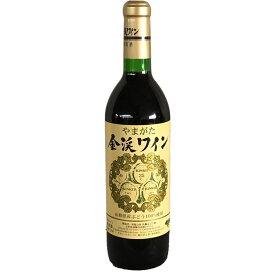 金渓ワイン 赤・辛口 720ml 南陽市 佐藤ぶどう酒 グランメゾン東京