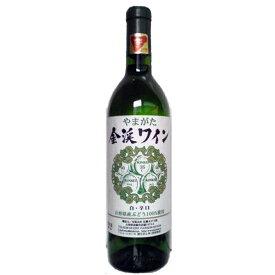 金渓ワイン 白・辛口 720ml 南陽市 佐藤ぶどう酒 グランメゾン東京
