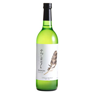 白ワイン 荒しぼり デラウェア 750ml 浜田 シャトーモンサン モンサンワイン 沖正宗 山形 母の日 ギフト