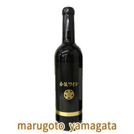 赤ワイン 金渓ワイン 金渓ワイン 友弥ノート 酸化防止剤無添加 マスカットベーリーA 720ml 佐藤ぶどう酒 山形