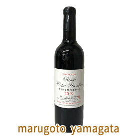 赤ワイン 金渓ワイン 友弥ノート 酸化防止剤無添加キャンベルアーリー 720ml 佐藤ぶどう酒 山形