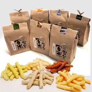 庄内米粉かりんとう かりんと百米(ひゃくべい)7個セット(黒糖、ピーナッツ、胡麻、庄内青きな粉、海老塩,野菜、白糖)88g×7袋入 秋ギフト