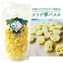 玉谷製麺 クラゲ夢パスタ 天然トラフグ 雪若丸使用 100g