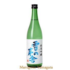 雪の茅舎 純米吟醸 720ml 秋田県 齋彌酒造店 秋田 日本酒