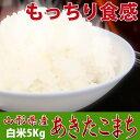 Akitakomati-5kg