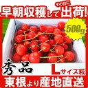 Cherry-500g