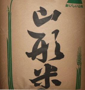 新米令和2年産 山形県産 あきたこまち 1等米 無料精米した白米約27kg 1つの紙袋で発送 送料無料