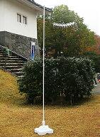 オールラウンドタイプ霞城公園