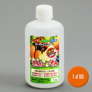 【送料無料】肥料 スーパー植物活力液 美味大豊作GT-S 1リットル HB101を超えたパワーで収穫量 糖度が全く違います 液体 肥料 液肥 植物活性剤 植物活力剤 土壌改良剤 植物 栄養剤 植物活性液