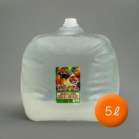 【送料無料】肥料 スーパー植物活力液 美味大豊作GT-S 5リットル HB101を超えたパワーで収穫量 糖度が全く違います 液体 肥料 液肥 植物活性剤 植物活力剤 土壌改良剤 土壌改良剤 植物 栄養剤 植物活性液 植物活性剤 野菜 活性剤 菜園 アミノ酸 作物 植物 活力液