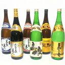 長島焼酎飲みくらべセット(1800ml×6本)★送料無料