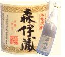 森伊蔵 (1800ml) ★25度 焼酎 芋 プレゼント 芋焼酎 父の日 ギフト 小中 人気ランキング 芋いも いも 人気 おすすめ お祝い こだわり とろとろ いも焼酎 イモ