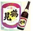 鶴見(1800ml)