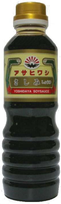 【山口県】【周南市】【吉田屋醤油】 アサヒワシ醤油・さしみしょうゆ(10000088)