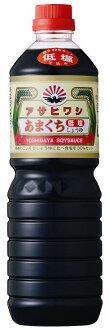 Amakuchi asahiwashi soy sauce, low-salt soy sauce (10000085)