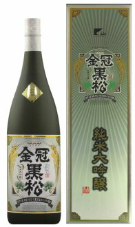 Crown formation in the kuromatsunai junmai daiginjo 1800 ml