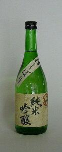 【山口県】【下松市】【金分銅酒造】純米吟醸分銅屋【ふんどうや】720ml(10000182)