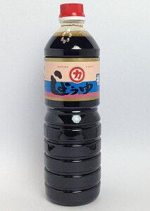 【山口県】【豊北町矢玉】【加藤味噌醤油醸造場】濃口しょうゆ松 1000mlx3