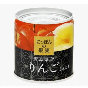 【送料無料】【白ざら糖使用】国産りんご(ふじ)EO缶詰X24個