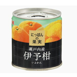 【送料無料】【白ざら糖使用】瀬戸内産伊予柑 EO缶詰X24個