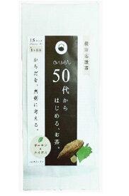 【山口県】【光市】【三井ヘルプ】【ヤーコン】50代からはじめる、お茶