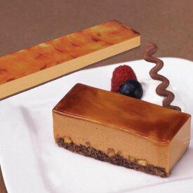 【学校給食】【冷凍食品】【味の素冷凍食品】フリーカットケーキキャラメル36センチ