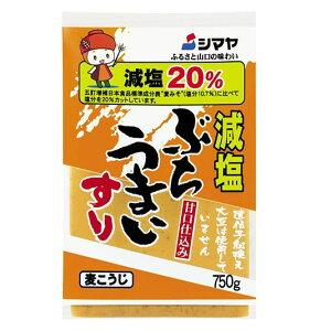 【山口県】【周南市都町】【シマヤ】麦みそ・ぶちうまい 減塩すり750g