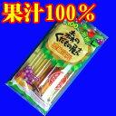 【山口県】【下関市彦島】【農水フーヅ】【果汁100% 】森のくだもの屋さん10本入X15個