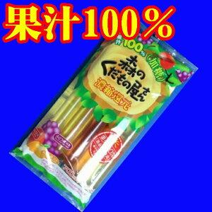 【果汁100% 】森のくだもの屋さん10本入X15個【チューペット】【山口県】【下関市彦島】【農水フーヅ】