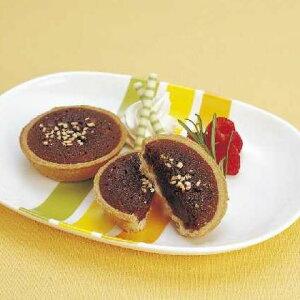 【学校給食】【日東ベスト】【冷凍食品】【学校給食】チョコタルトX80個