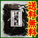 【送料無料】30年度産 山口県産黒バラ海苔30g【メール便】【内富海苔店】