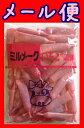 【送料無料】【メール便】【ミルメーク】懐かしい味 ミルメークいちご液体x40個(10002266)