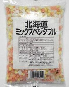 【冷凍野菜】【国産】北海道ミックスベジタブル400g【ホクレン】【業務用】