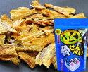 【山口県】【下関市】【日高食品】ふくの骨せんべい50g