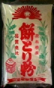 【山口県】【下関市】【丸世製粉】もちとり粉