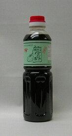 【山口県】【下関市安岡町】ヤマカ醤油(旧名ヤマコー)山口の味付けぽん酢500ml