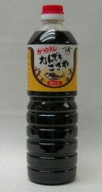 【山口県】【下関市安岡町】ヤマカ醤油(旧名ヤマコー)なんでもござれ1000ml(10000586)