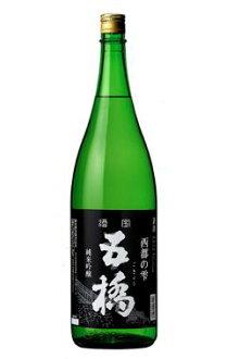 純米吟醸西都的水滴1800ml(10000671)