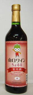 Yamaguchi wine just flowing label red 720 ml (10001708)