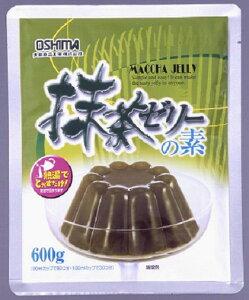 【送料無料】【メール便】【大島食品】【学校給食】【50食分】常温で作れる抹茶ゼリーの素600g