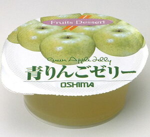 【大島食品】【学校給食】カップゼリー 青りんご 65g×40個(10002001)