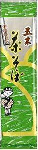 【熊本県】【熊本市南区】【五木食品】茶そばx20食(10001006)
