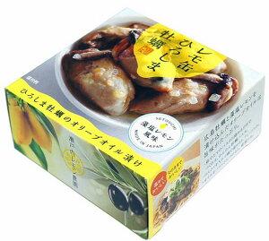 【送料無料】【ヤマトフーズ】【缶詰】広島牡蠣オリーブオイル漬 65g【メール便】【広島県広島市】